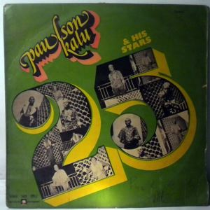 PAULSON KALU AND HIS STARS 25 - Same - LP