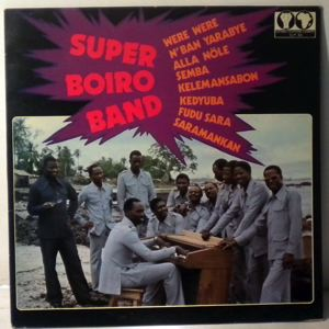 SUPER BOIRO BAND - Same - LP