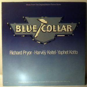 JACK NITZCHE - Blue Collar - 33T