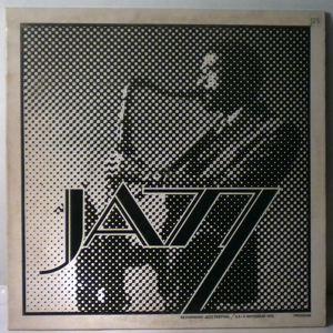 TONE JANSA KVARTET - Beogradski Jazz Festival '78 - LP