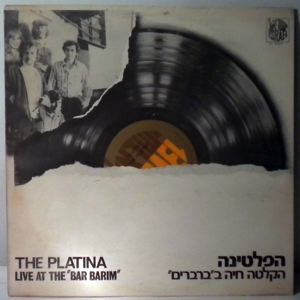 THE PLATINA - Live At The Bar Barim - LP