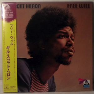 GIL SCOTT-HERON - Free Will - LP