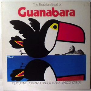 GUANABARA - The Brazilian Beat Of Guanabara - LP