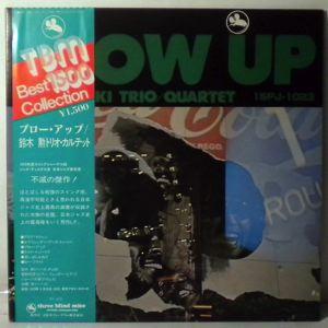 ISAO SUZUKI - Blow Up - LP