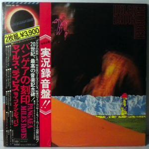 MILES DAVIS - Pangaea - LP x 2