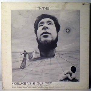 KOSUKE MINE QUINTET - Mine - LP