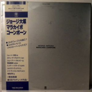 GEORGE OHTSUKA - Maracaibo cornpone - LP