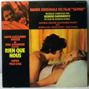 GEORGES GARVARENTZ - Sapho - LP