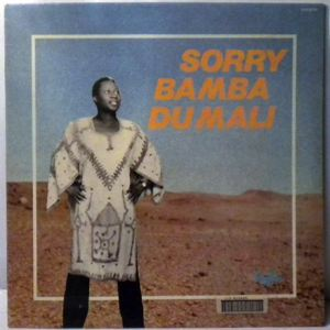SORRY BAMBA DU MALI - Same - LP