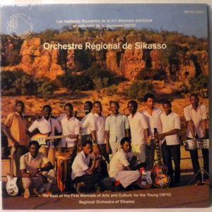 ORCHESTRE REGIONAL DE SIKASSO - Same - LP