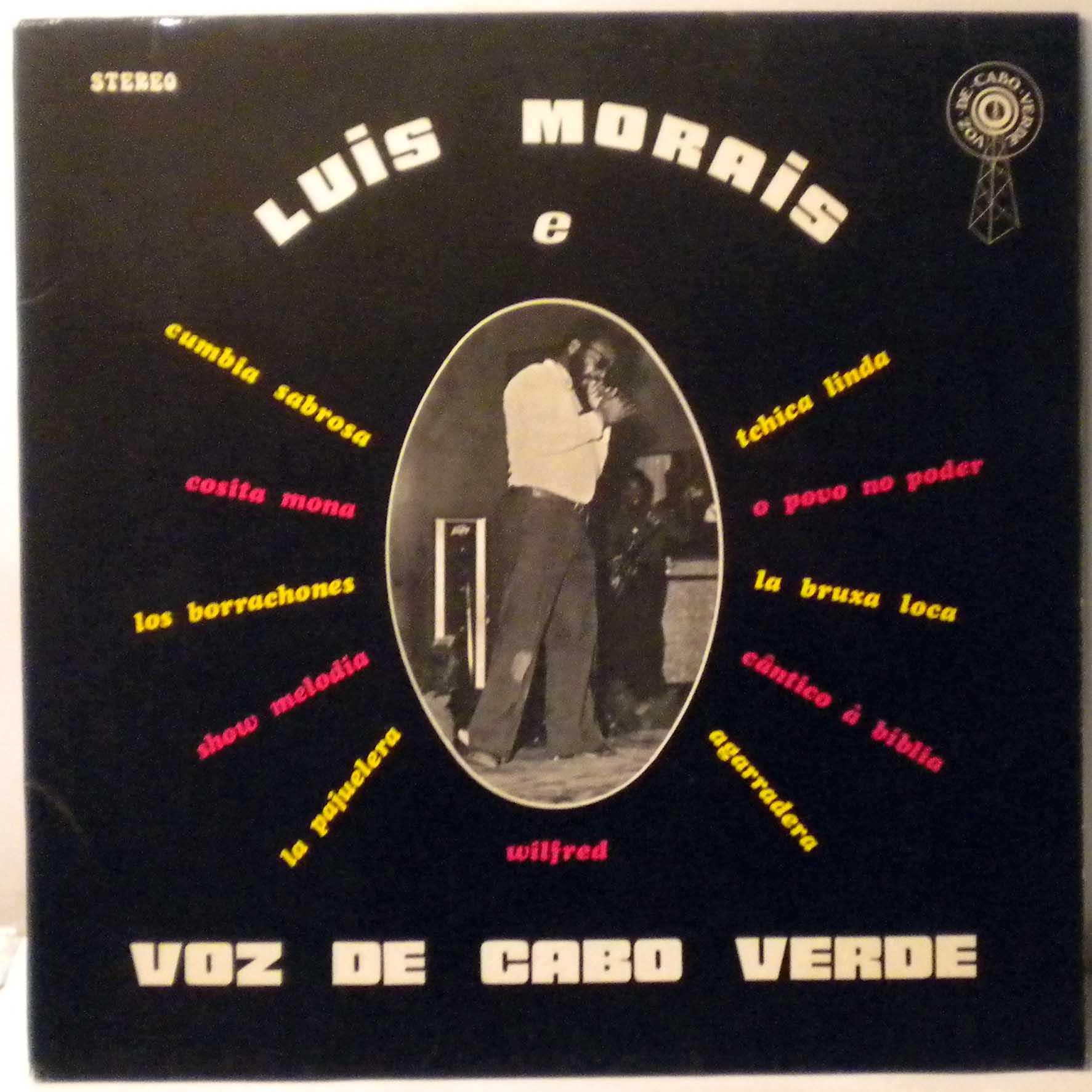 LUIS MORAIS E VOZ DE CABO VERDE - Same - LP