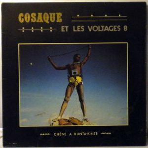ERICK COSAQUE ET LES VOLTAGE 8 - Chene a Kunta Kinte - LP