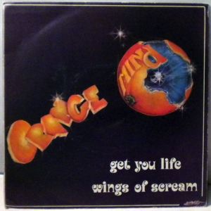 ORANGE MIND - Get Your Life / Wings Of Scream - 45T (SP 2 titres)