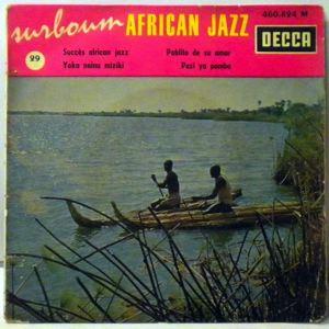 ROCHEREAU ET L'ORCHESTRE AFRICAN JAZZ - Pablito de su amor EP - 7inch (SP)