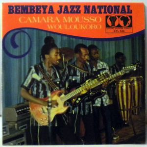 BEMBEYA JAZZ NATIONAL - Camara mousso / Wouloukoro - 45T (SP 2 titres)
