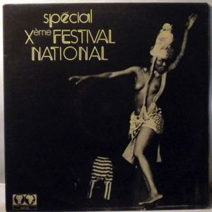 SPECIAL XEME FESTIVAL NATIONAL - Same - LP