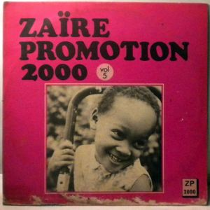 VARIOUS - Zaire Promotion 2000 Vol. 5 - LP