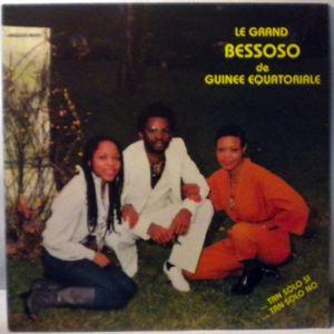 LE GRAND BESSOSO DE QUINEE EQUATORIALE - Tan solo si É tan solo no É - LP