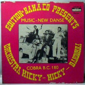 ORCHESTRE MICKY MICKY BANDUMBA - Cobra B.C. 180 - LP