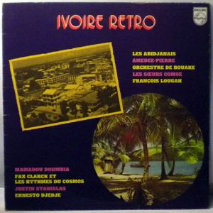 VARIOUS - Ivoire Retro - LP