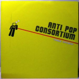 ANTI POP CONSORTIUM - Tragic Epilogue - LP x 2