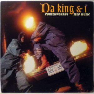 DA KING & I - Contemporary Jeep Music - LP