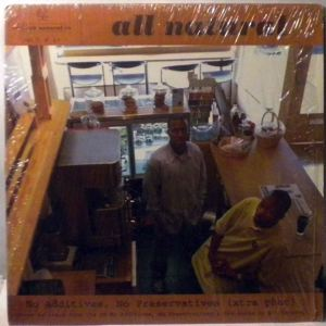 ALL NATURAL - No Additives, No Preservatives - LP