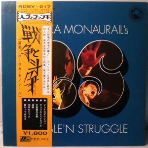 OSAKA MONAURAIL - Rumble'n struggle - 33T