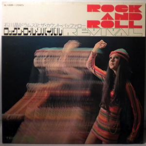 TEICHIKU ORCHESTRA - Rock And Roll Revival - 33T