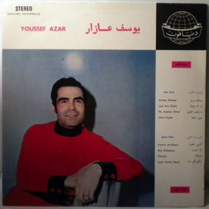 YOUSSEF AZAR - Same - 33T