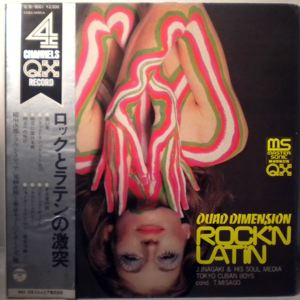 J. INAGAKI & HIS SOUL MEDIA - Rock 'N Latin - 33T