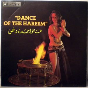 VARIOUS - Dance Of The Hareem - 33T