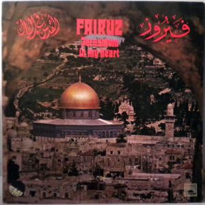FAIRUZ - Jerusalem In My Heart - 33T
