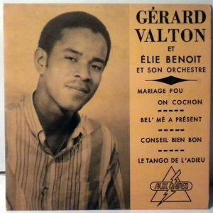GERARD VALTON - Bel me a present EP - 45T (SP 2 titres)