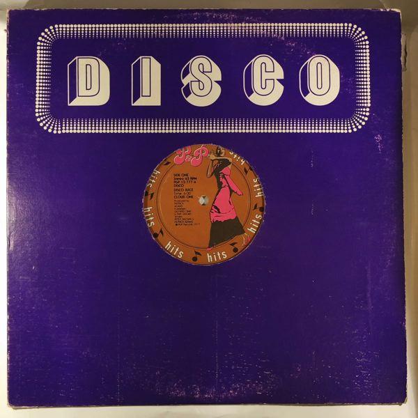 CLOUD ONE - Disco juice - Maxi 45T