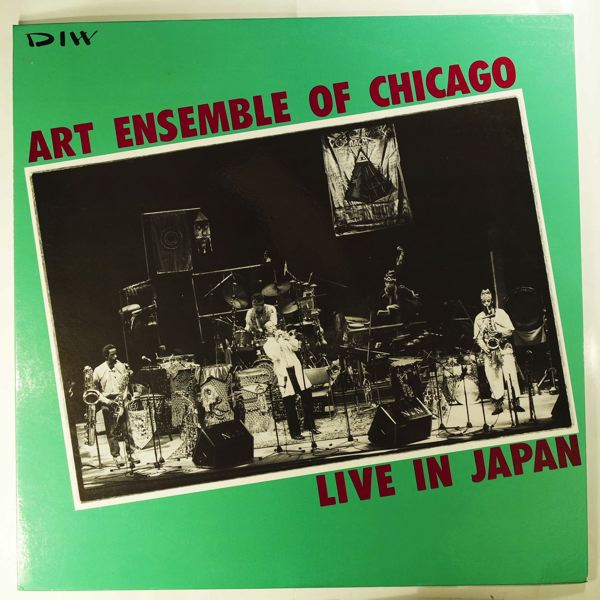 ART ENSEMBLE OF CHICAGO - Live In Japan - LP