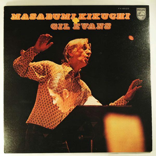MASABUMI KIKUSHI + GIL EVANS - Same - LP