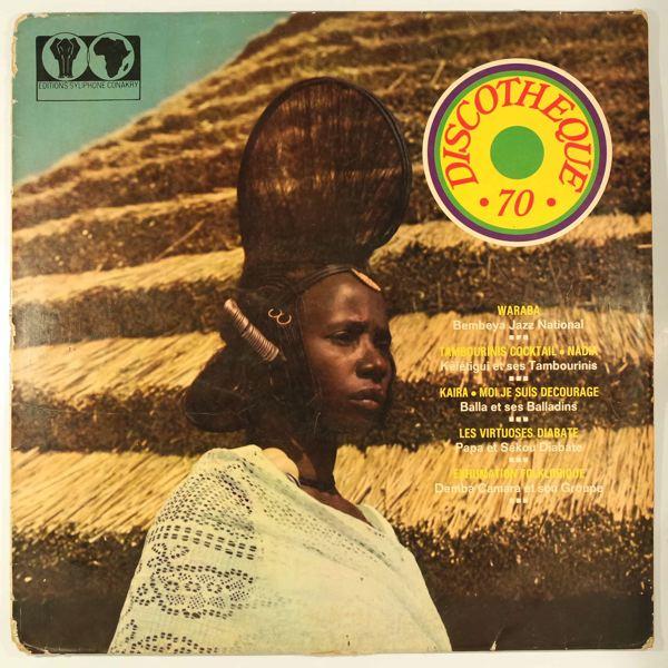 VARIOUS - Discotheque 70 - LP