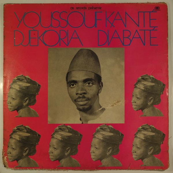 YOUSSOUF KANTE ET DJEKORIA DIABATE - Same - LP