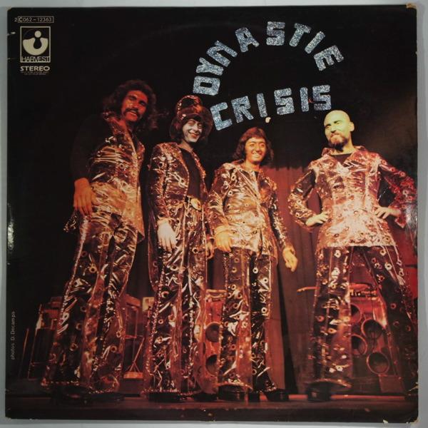 DYNASTIE CRISIS - Same - LP