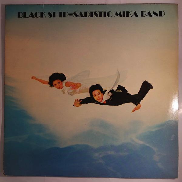 SADISTIC MIKA BAND - Black Ship - LP