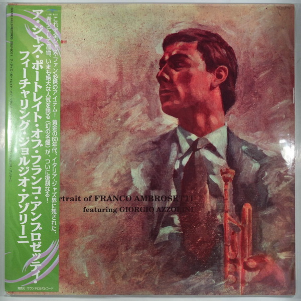 FRANCO AMBROSETTI - A Jazz Portrait Of Franco Ambrosetti - LP x 2