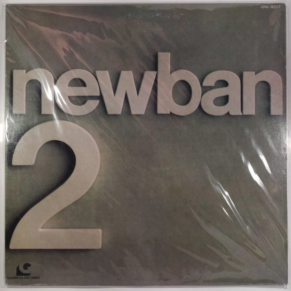 Newban Newban 2