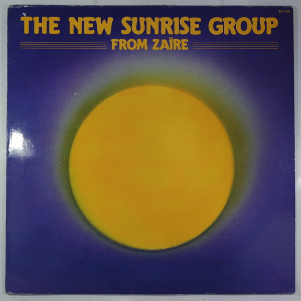 The New Sunrise Group from Zaire Same
