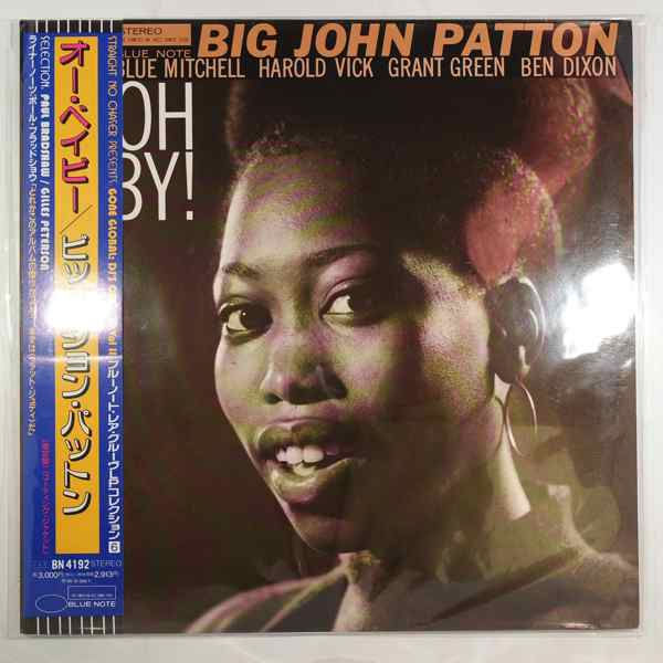 BIG JOHN PATTON - Oh Baby! - LP