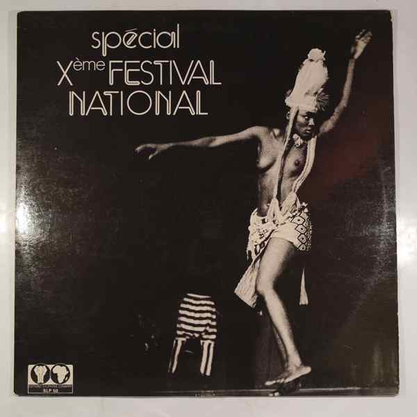 Various Special Xeme Festival National