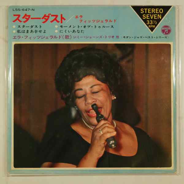 ELLA FITZGERALD - These Boots Are Made For Walking + 3 - 45T (SP 2 titres)