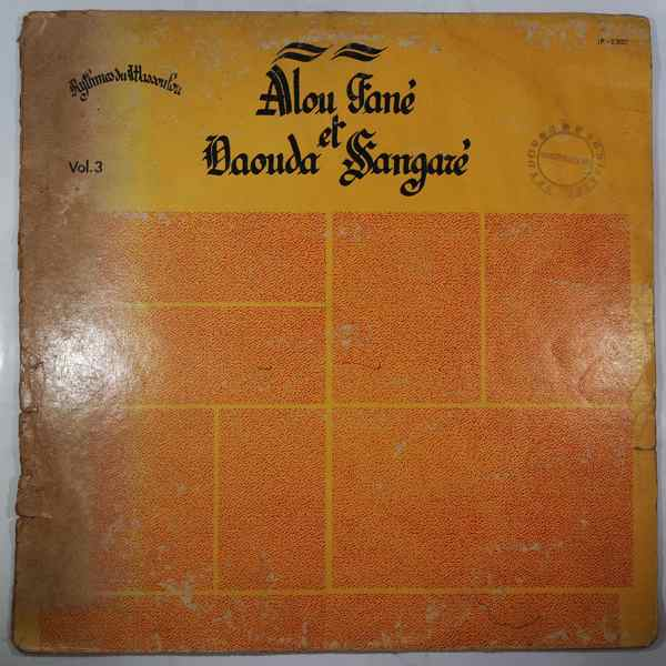 ALOU FANE ET DAOUDA SANGARE - Vol. 3 - LP