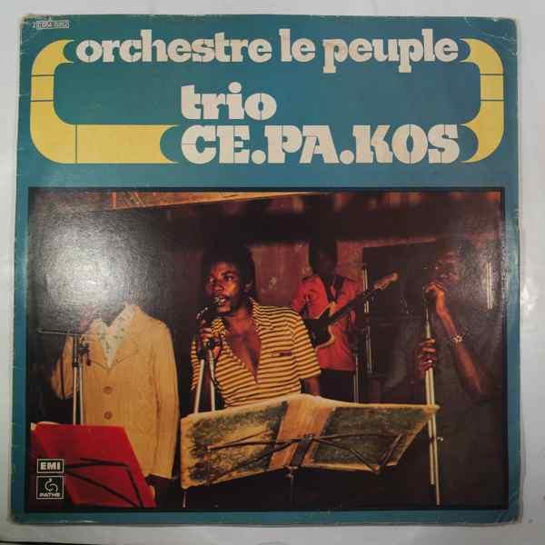 ORCHESTRE LE PEUPLE TRIO CE PA KOS - Same - LP