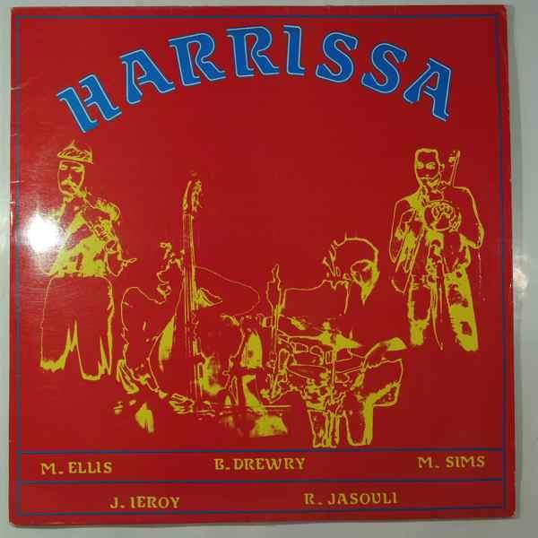 HARRISSA - Same - LP